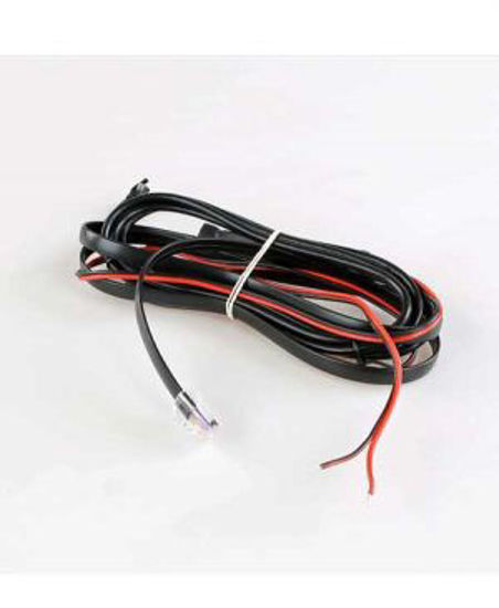 Oudie Power Cable